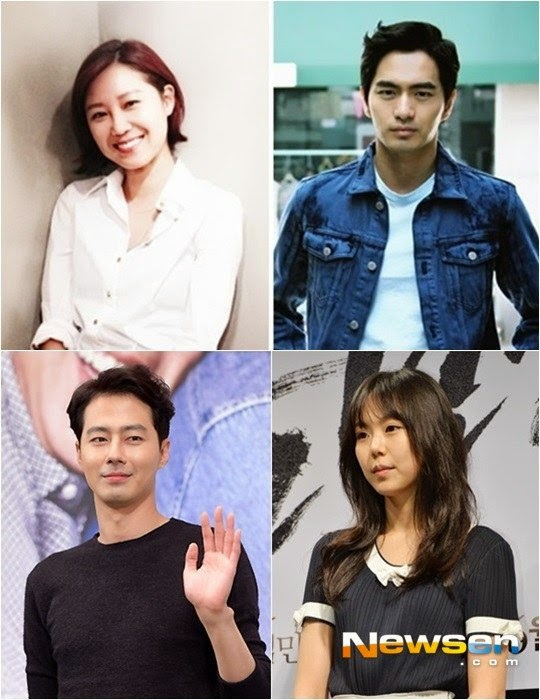 Gong hyo jin dating lee jin wook kiss