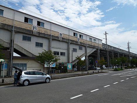 伊勢鉄道 鈴鹿駅