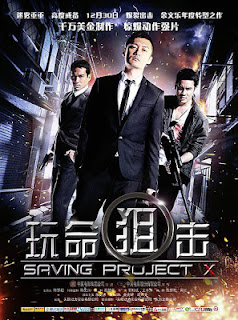 Vệ Sĩ - Saving Project X