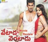 Vetadu Ventadu 2014 Telugu movie Watch Online