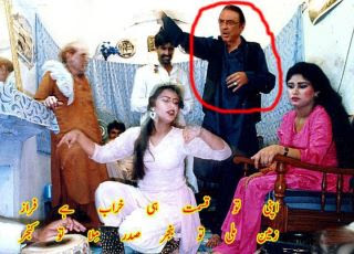 Asif Zardari Digital Funny Picture Wallpaper Pak Political Editing Wallpaper Pak Political New Picture Gallery