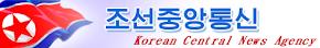Agência de Notícias KCNA