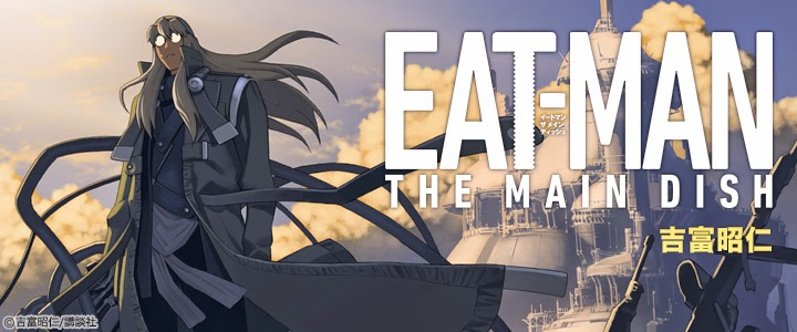 Les découvertes manga de Gwendal Eat-Man+the+Main+Dish