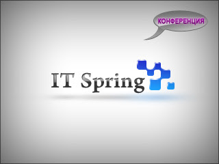 IT Spring 2013