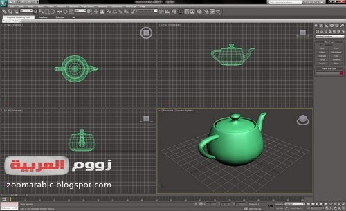 برنامج ثري دي AutoDesk Studio Max