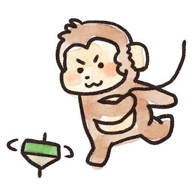 コマを回す猿のイラスト(申年)