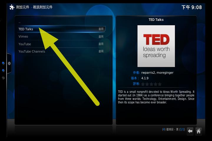 進入 TED Talks 元件的畫面後,移動到「設定」並按