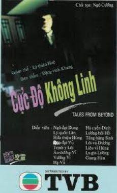 Cực Độ Không Linh - Tales From Beyond