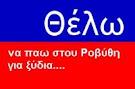 ΚΑΦΕΝΕΙΟ Η ΚΑΛΗ ΚΑΡΔΙΑ