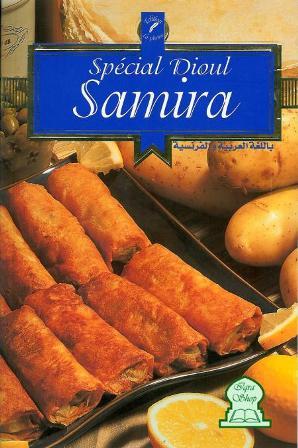 La cuisine alg rienne samira special dioul ar fr - La cuisine algerienne samira ...