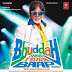 Bbuddah Hoga Terra Baap Movie New Trailer