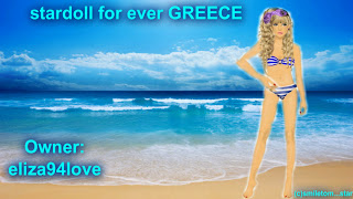 stardol for ever GREECE