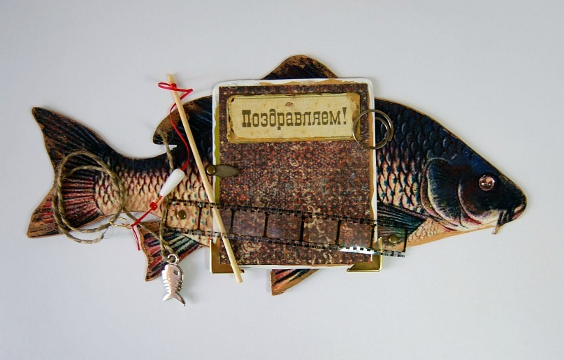 прикольно поздравить с днем рождения рыбака охотника