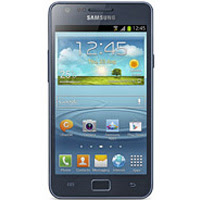 Samsung-I9105-Galaxy-S-II-Plus-Price-in-Pakistan