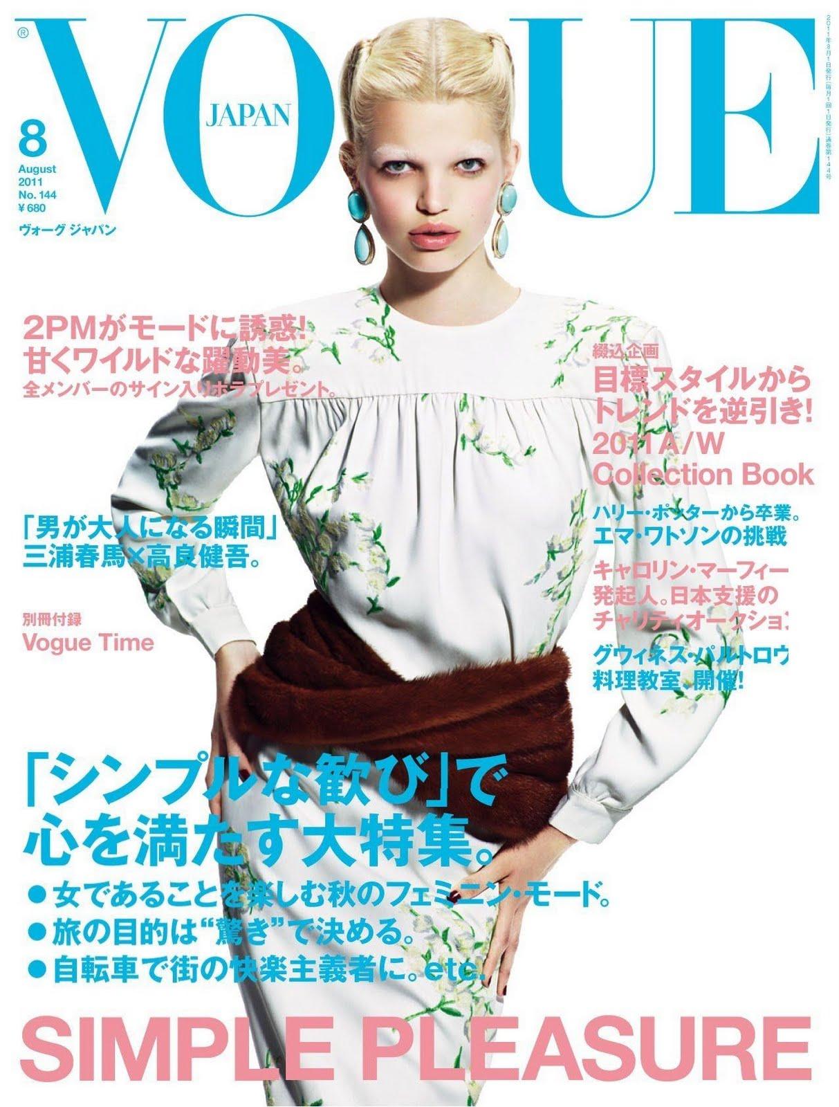 http://2.bp.blogspot.com/-ihtZzOJlRC8/Tf-uSiWI1gI/AAAAAAAAcqg/ezCl64a3TqA/s1600/daphne+groeneveld+mario+sorrenti+vogue+japan+august+2011.jpg