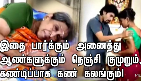 Amma – Tamil Short Film 06-12-2015