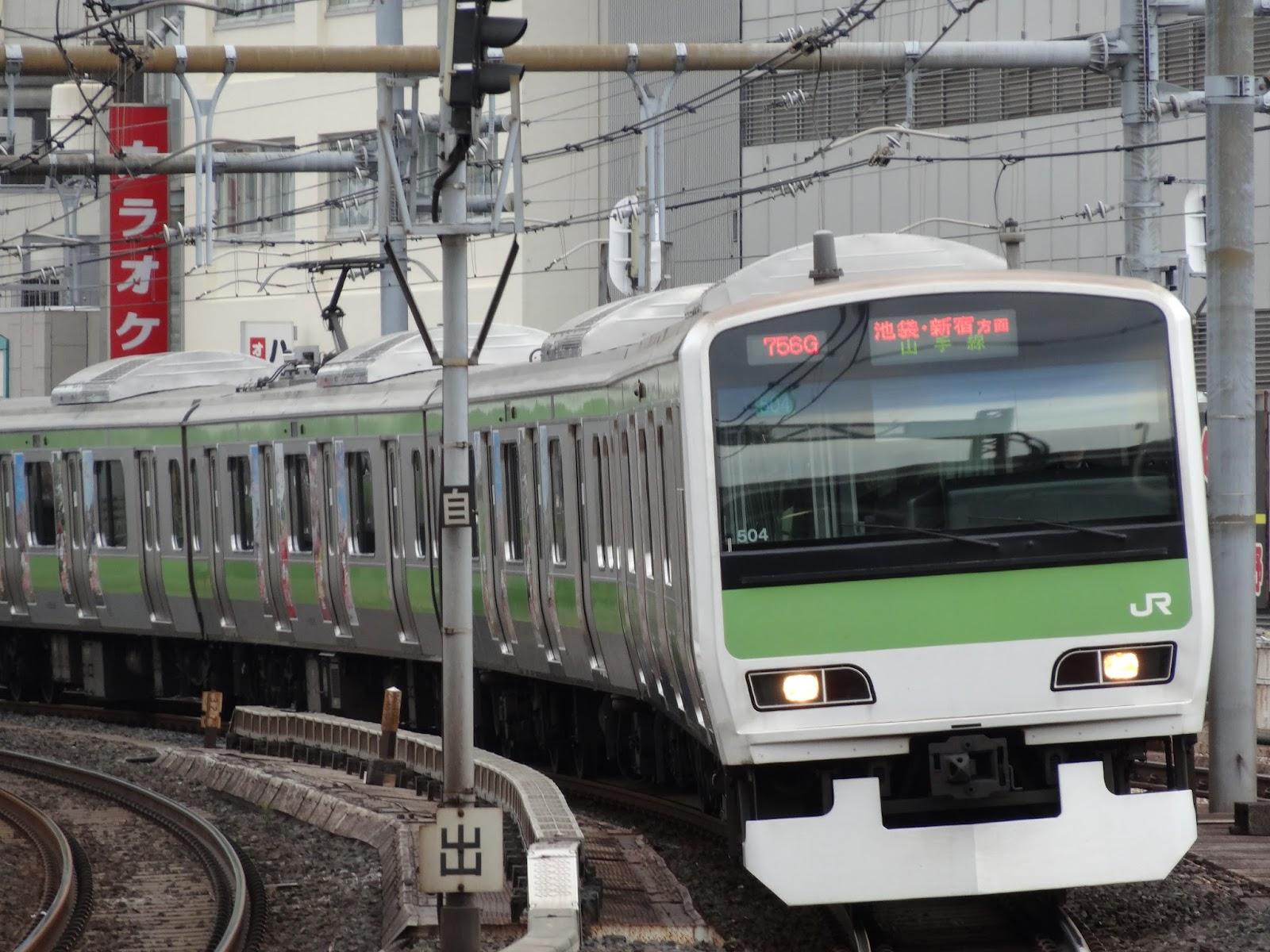 山手線上野駅に到着するE231系500番台