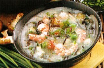 Hai xian suan la tang soup china recipe great recipe food hai xian suan la tang soup china recipe forumfinder Image collections