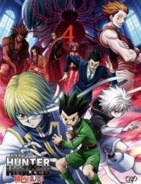 Hunter x Hunter Movie: Phantom Rouge