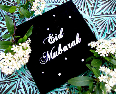 Eid Cards 2012 Eid Mubarak