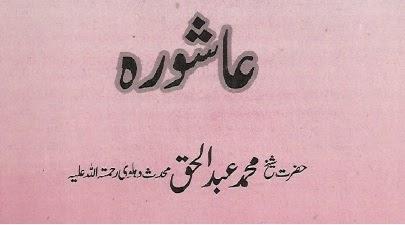 http://books.google.com.pk/books?id=QCwjBQAAQBAJ&lpg=PA6&pg=PA6#v=onepage&q&f=false