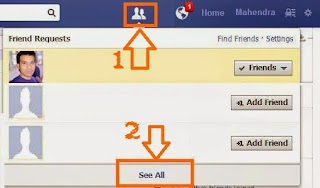 كيفية قبول جميع طلبات الصداقة في الفيس بوك دفعة واحدة