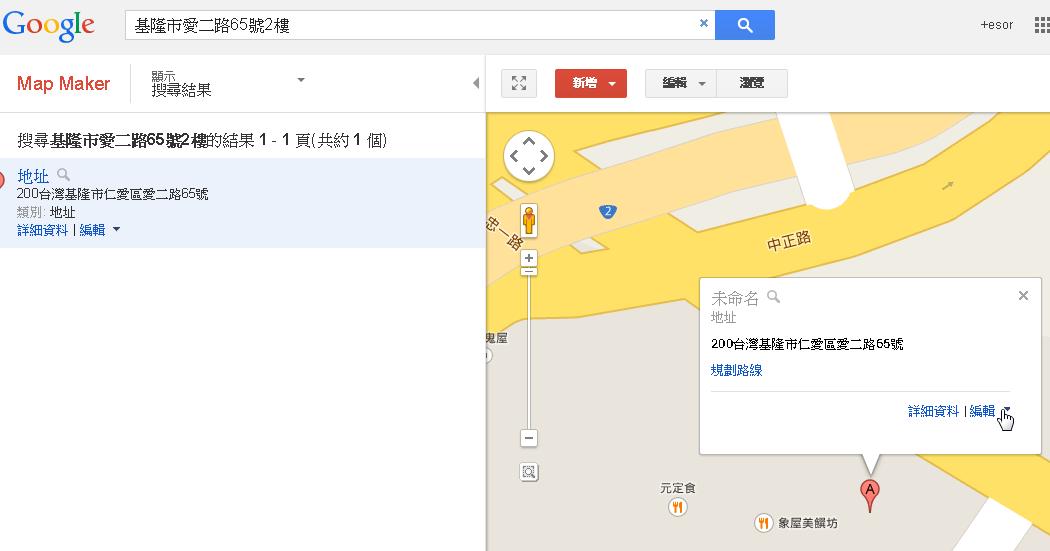 google google map maker. Black Bedroom Furniture Sets. Home Design Ideas