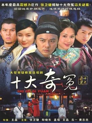 Thập Đại Kỳ Án - Shi Da Qi Yuan (2008) - HTV2 Online - (36/36)