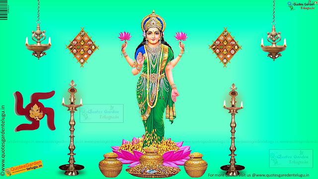 Goddess Shri Mahalaxmi devi