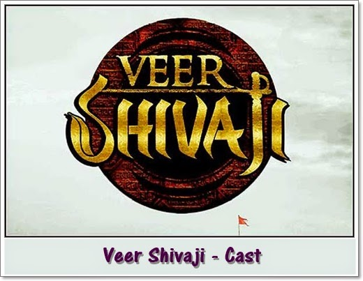 Veer Shivaji TV Serial Cast Real Names with Photographs