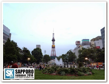 Sapporo Japan - Sapporo TV Tower from Odori Park