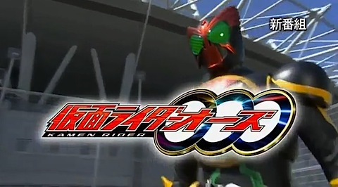 Made in Japan Kamen-Rider-OOO-movie-and-music