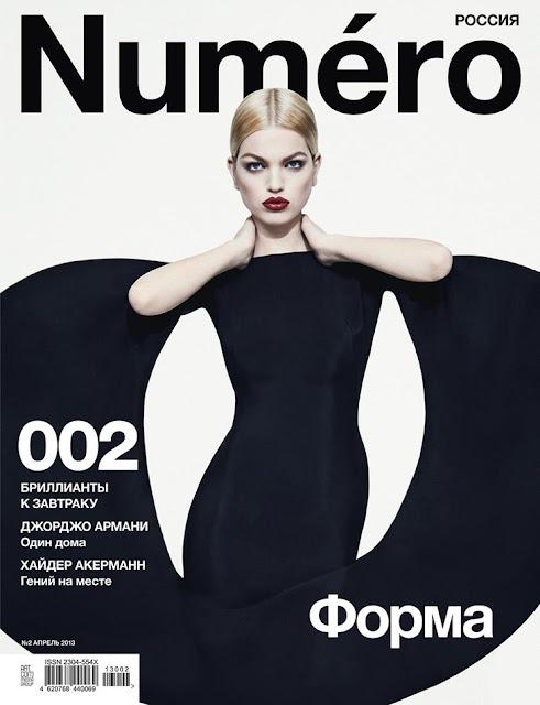 Daphne Groeneveld Numero Russia #2