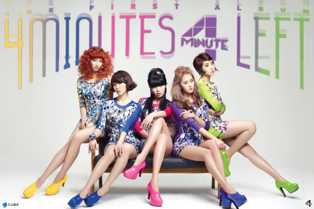 4Minute-Mirror-Mirror-lyrics