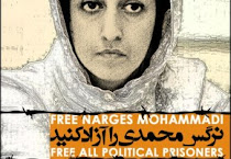    !FREE NARGES MOHAMADI