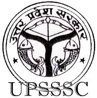 Uttar Pradesh Subordinate Service Selection Commission Board, UPSSSC, Uttar Pradesh, 12th, Lekhpal, upsssc logo