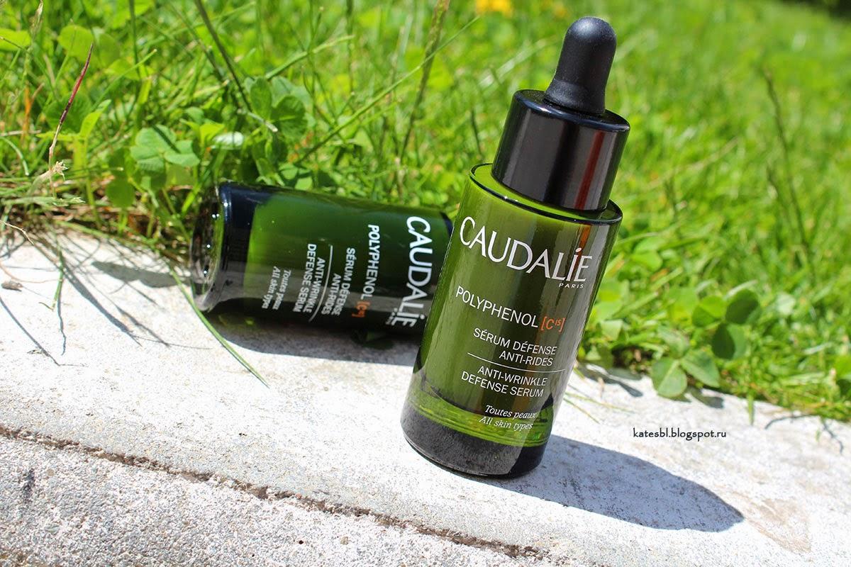 Caudalie Anti-Wrinkle Defence Serum