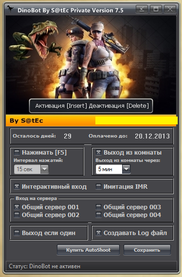 Point Blank Private Hile Dino Bot v7.5 indir
