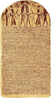 لوحة مرنبتاح إنشودة النصر أو ( لوحة اسرائيل )