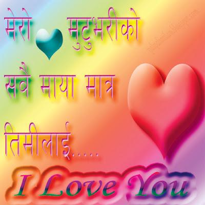 Nepali Love Sms In Hindi English Urdu In Marathi Messages Hindi Girlfriend Images Tamil In Hindi Shayari
