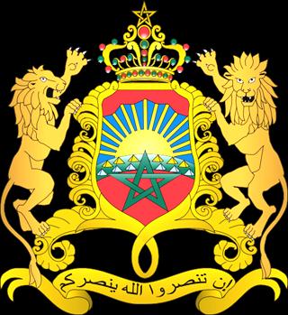 ترشيح الموظفين المستحقين لنيل الأوسمة بمناسبة عيد العرش المجيد لسنة 2015