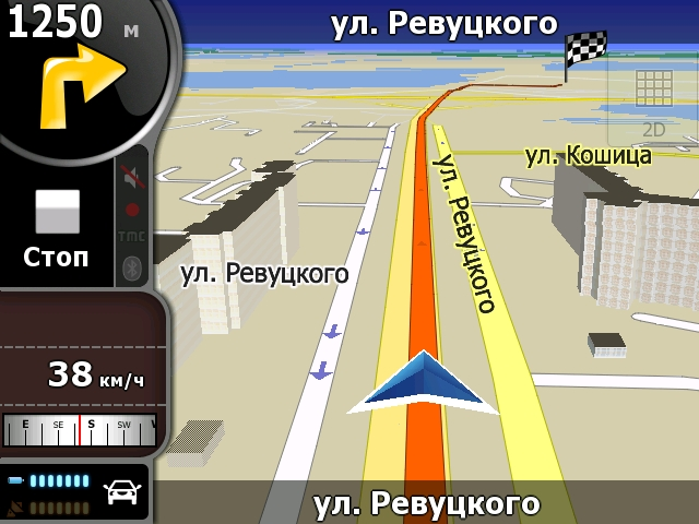 Как программу иго навигатора