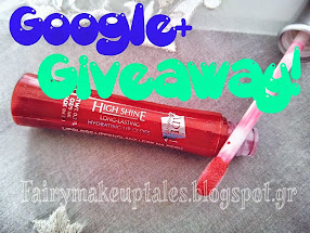 Google+ International Giveaway!