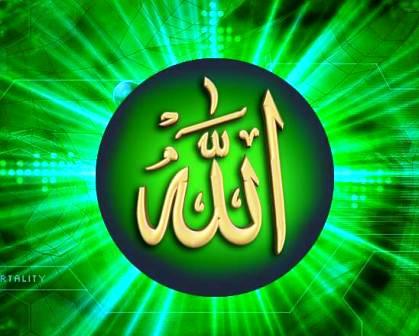 http://2.bp.blogspot.com/-ijUEHfjfwfU/UFvdKhwaBII/AAAAAAAABLU/2K4BSX_XOOg/s1600/allah_hijau.jpg
