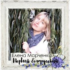 Дизайнер в Первом Белорусском