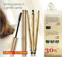 buying Oriflame Products in Delhi for yourself