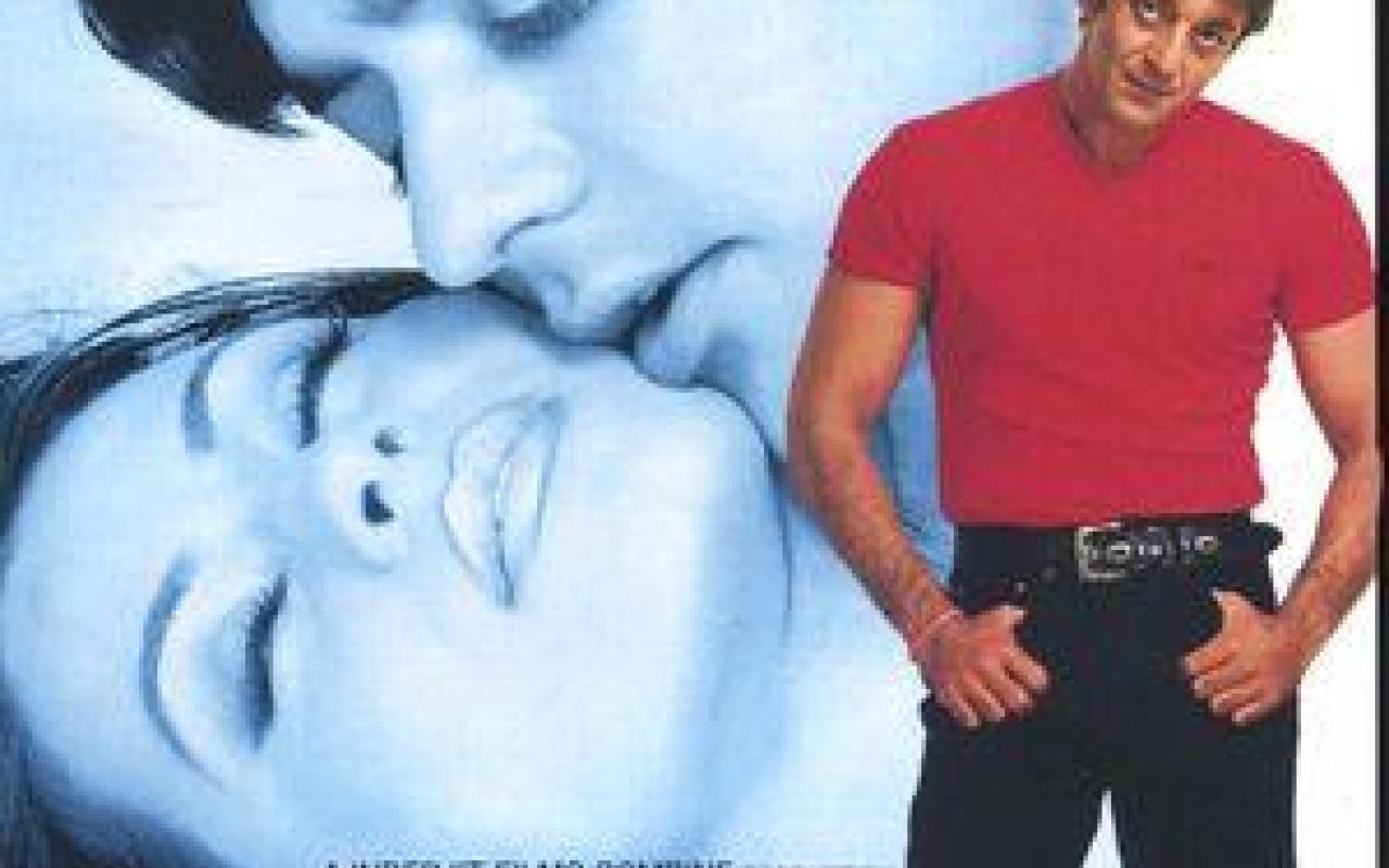 daag the fire hindi movie watch online watch online movie