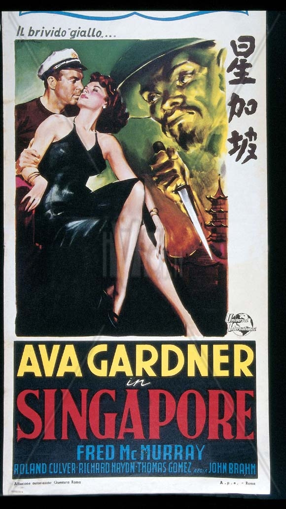 Ava gardner web site singapore 1947 for Gardner website
