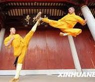 Kungfu Shaolin