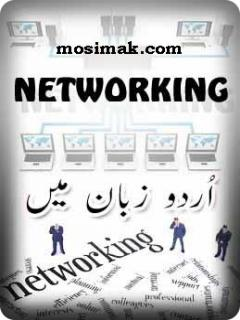 Lazawal Saltanat By Molana Shah Hakeem Muhammad Akhtar